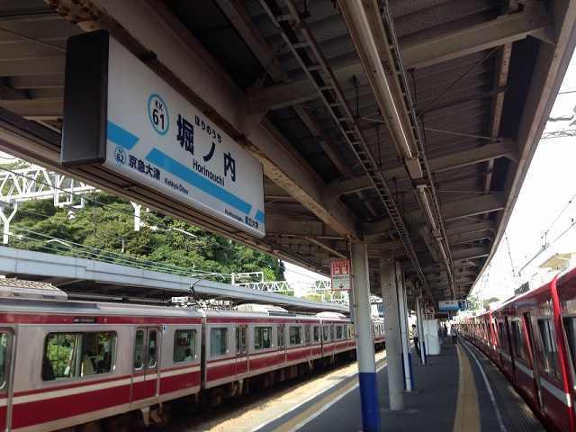 堀ノ内駅.jpg
