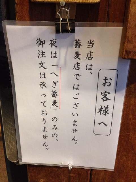 夜のお願い.jpg