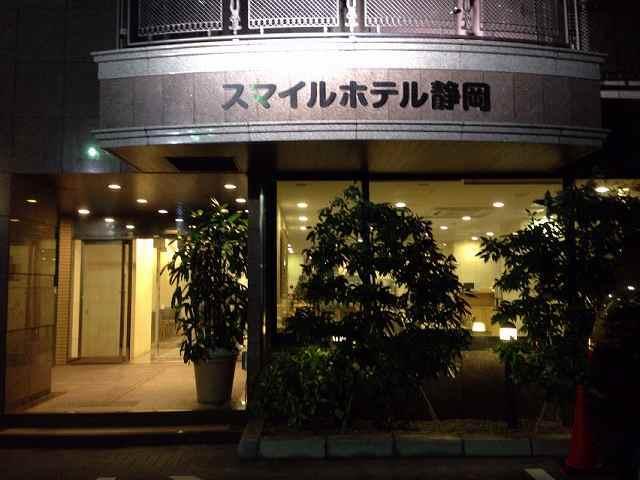 夜のスマイル2.jpg