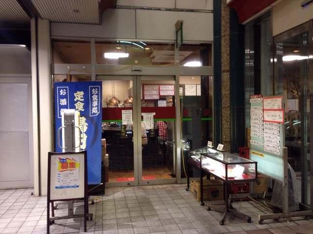 夜の島田屋1.jpg