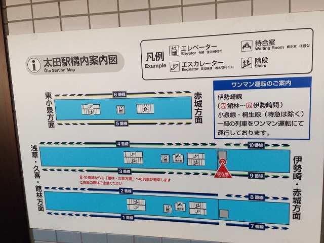 大田駅構内図.jpg