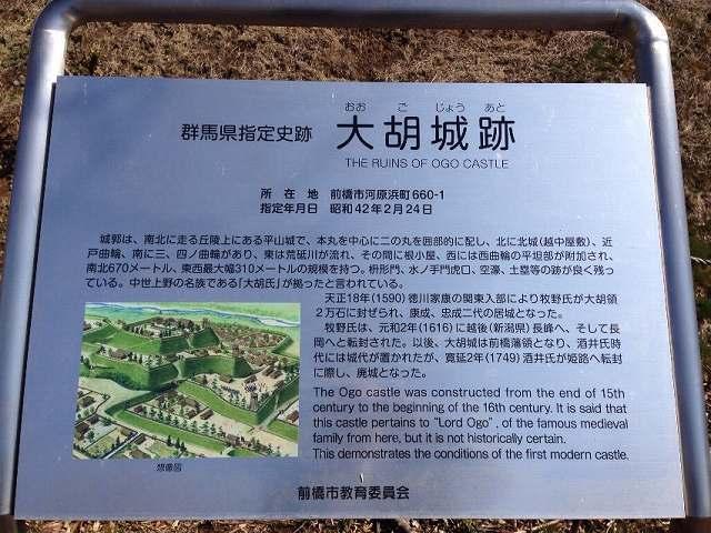 大胡城3.jpg