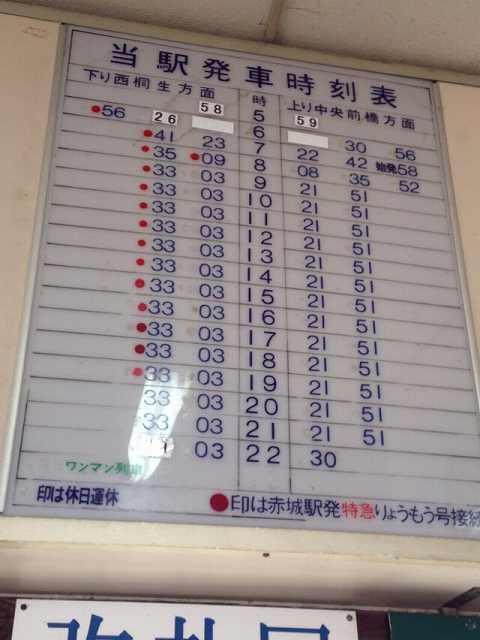 大胡駅舎内2.jpg