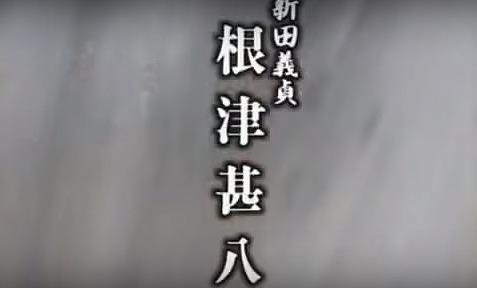 太平記5.jpg