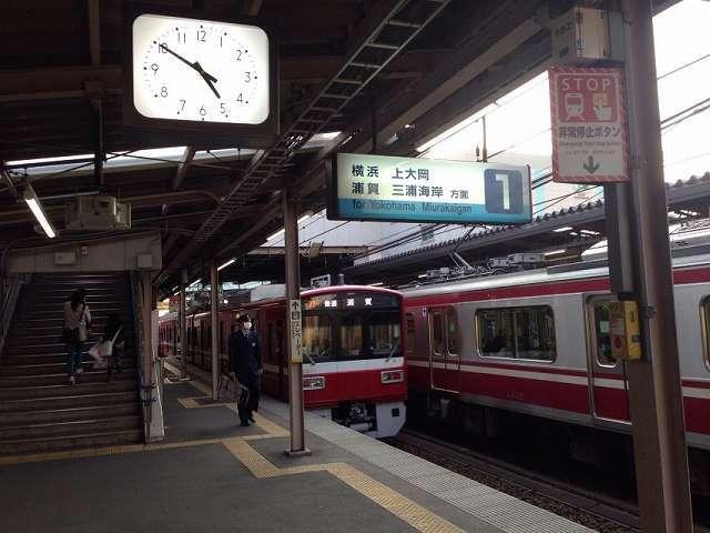 子安駅.jpg