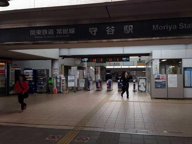 守谷駅.jpg