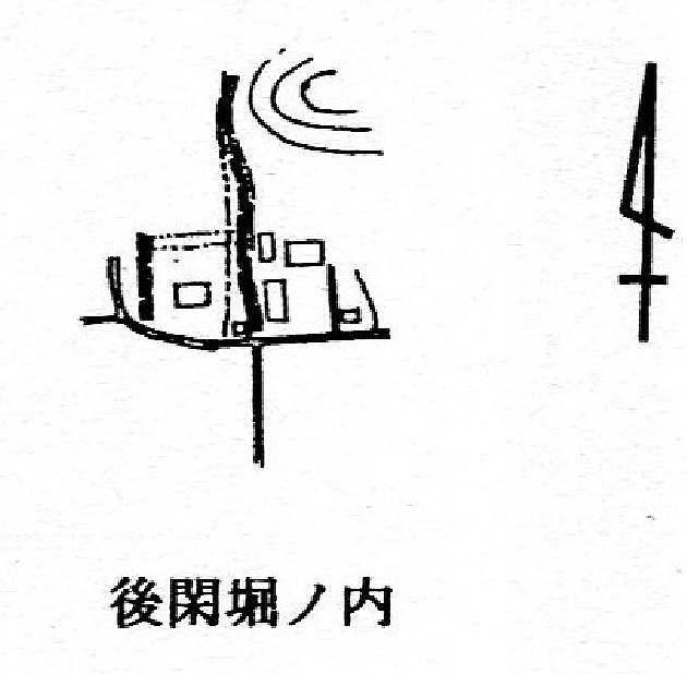安中市史料拡大2.jpg