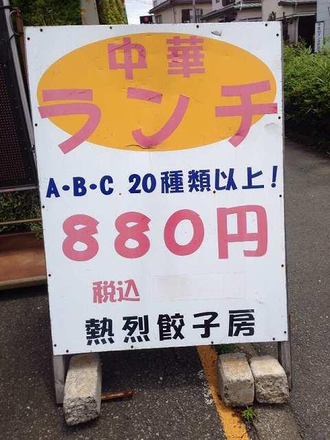 実際は950円.jpg