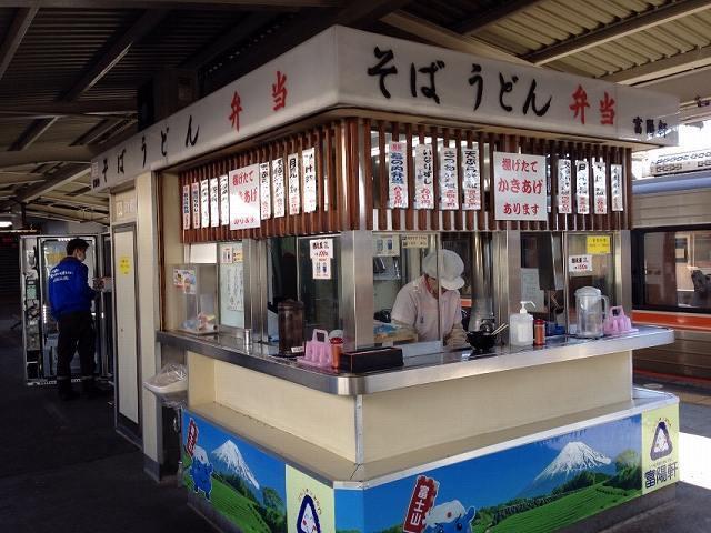 富士駅1.jpg