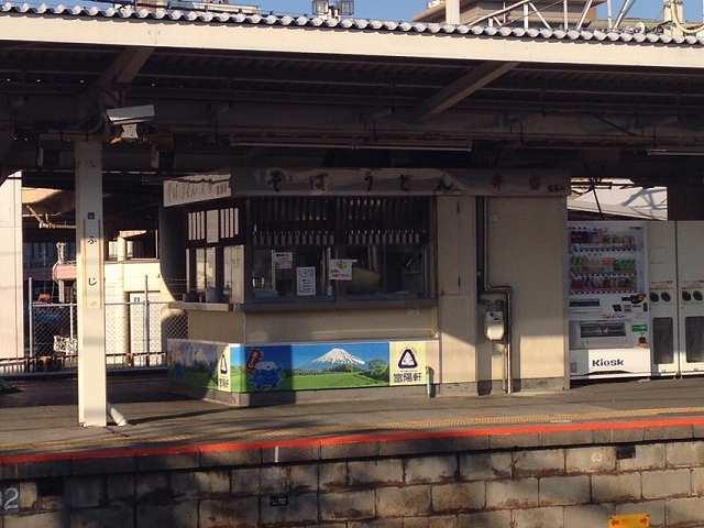 富士駅2.jpg