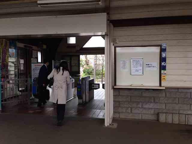 小絹駅.jpg