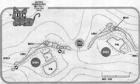 岩山城散策路1.jpg