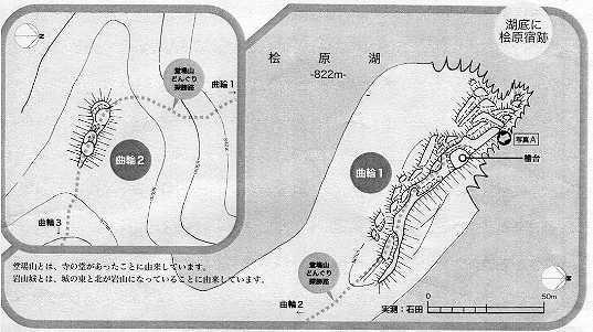 岩山城散策路2.jpg
