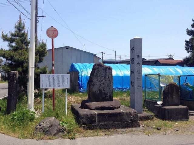 帽子沼の碑1.jpg