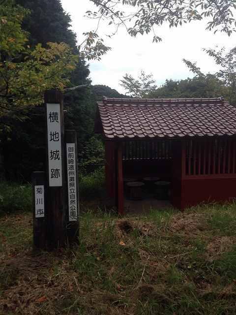 平場の碑.jpg