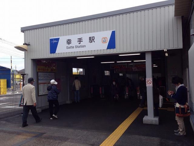 幸手駅改札.jpg