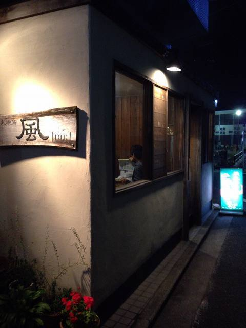 店12.jpg