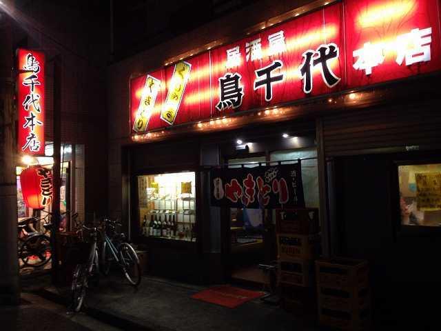店15.jpg
