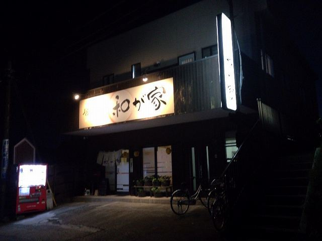 店2.jpg