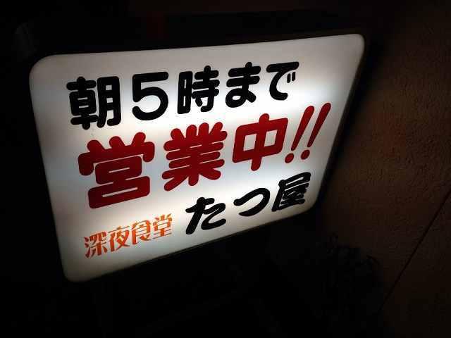 店27.jpg