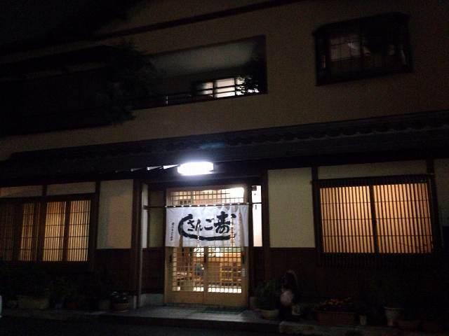店9.jpg