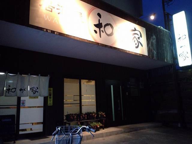 店の灯1.jpg