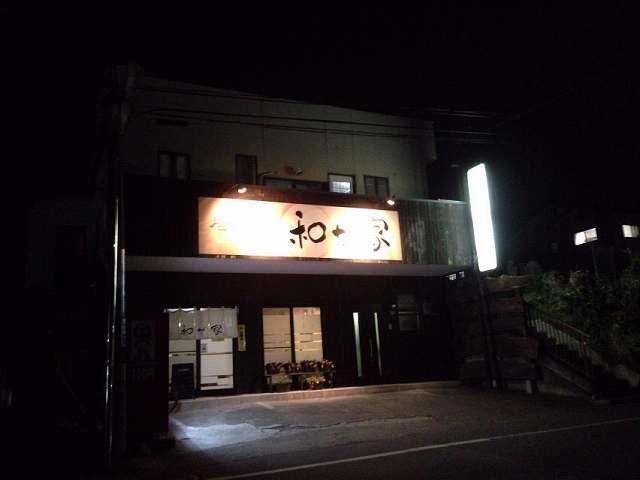 店の灯2.jpg