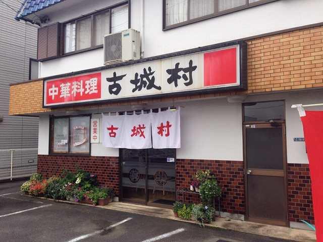 店構え2.jpg