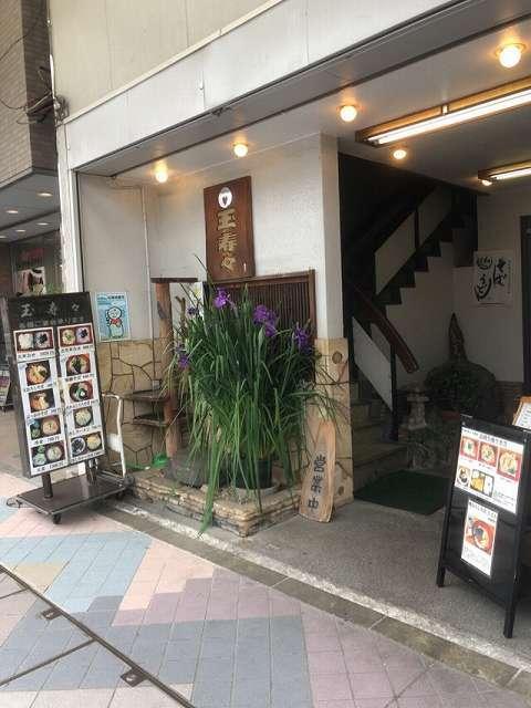 店頭(大通り側).jpg