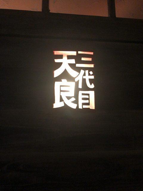 彷徨い10.jpg