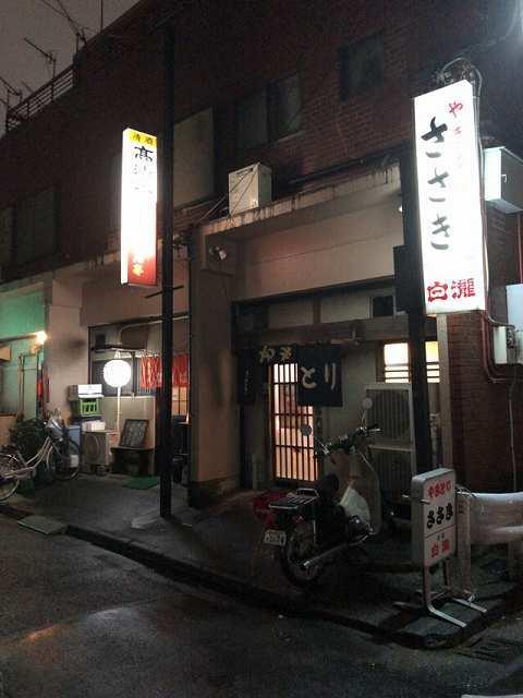 彷徨い3.jpg