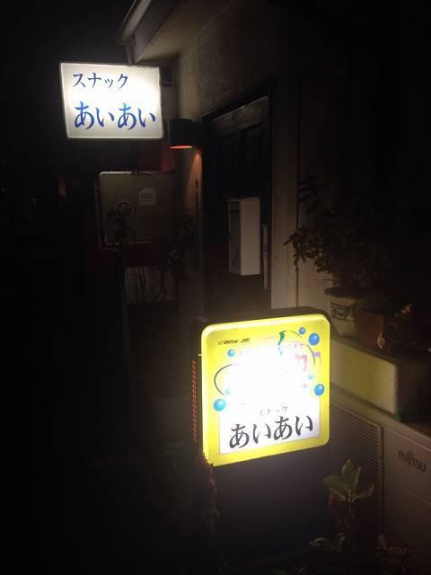 彷徨い40.jpg