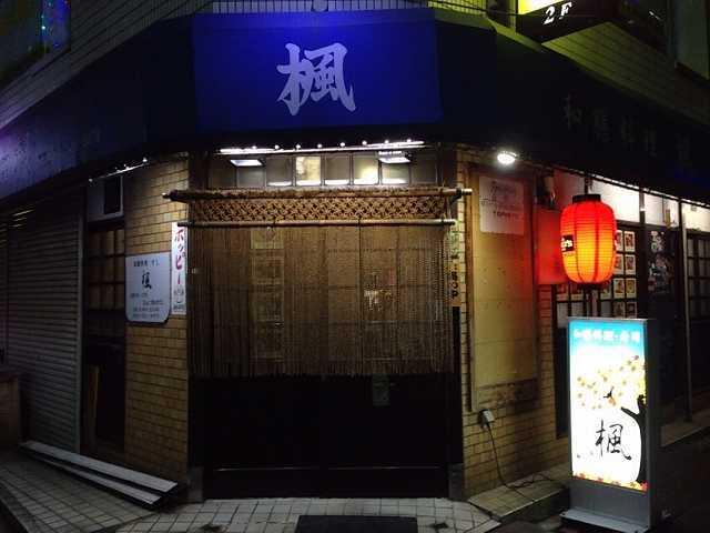 彷徨い5.jpg