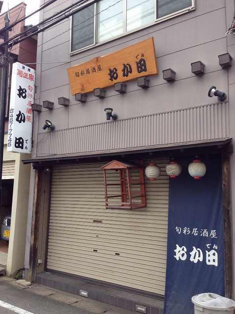 懐かしの店1.jpg