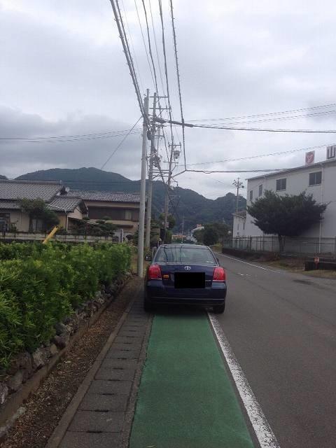我が愛車.jpg