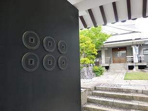 扉は六連銭1.jpg