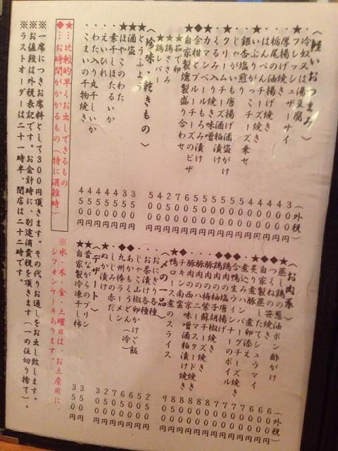 文字の羅列2.jpg