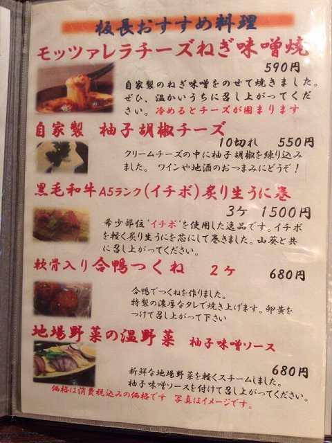 料理メニュー2.jpg