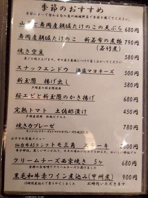 料理メニュー3.jpg