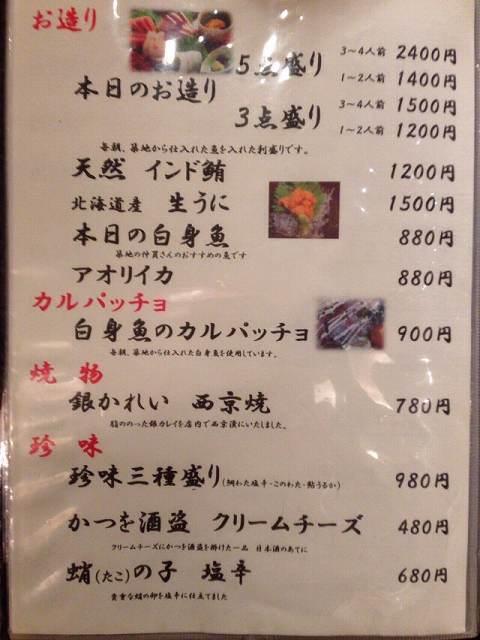 料理メニュー5.jpg