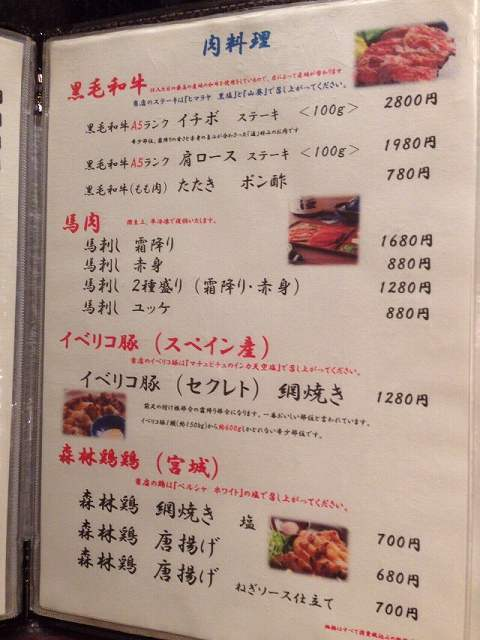 料理メニュー6.jpg