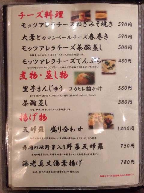 料理メニュー7.jpg