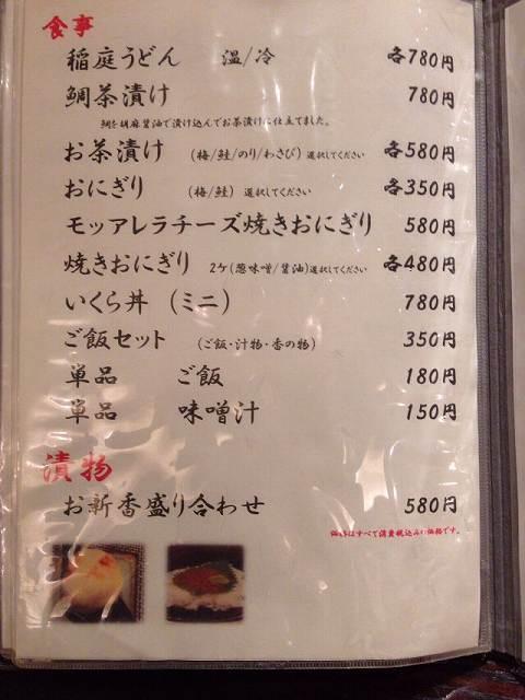 料理メニュー9.jpg