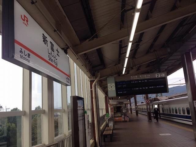 新富士駅.jpg