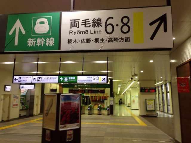 新幹線の脇.jpg