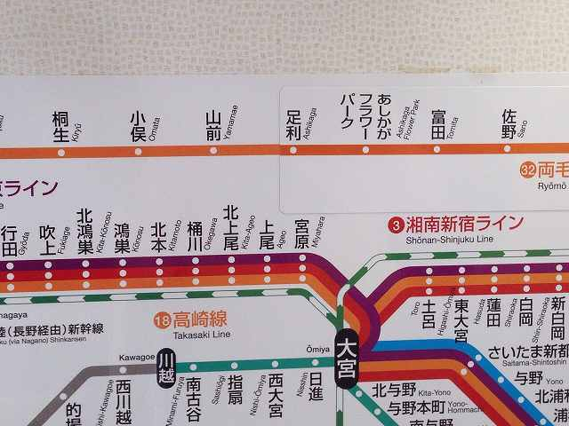 新駅.jpg
