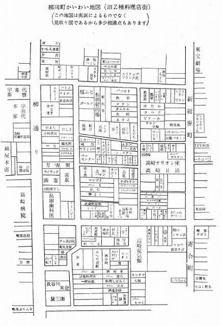 旧乙種料理店街地図.jpg