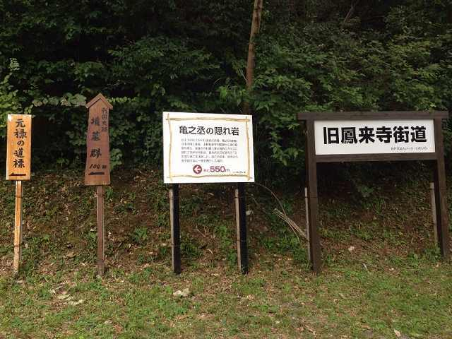 旧鳳来寺街道2.jpg