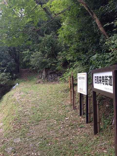 旧鳳来寺街道3.jpg