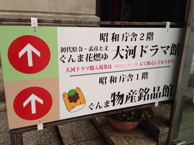 昭和庁舎2階.jpg